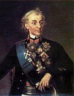 Alexandr Vasilievič Suvorov, zdroj wikipédia
