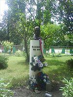 Andrej Caban, zdroj wikipédia