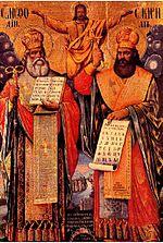 Konštantín Filozof, zdroj wikipédia