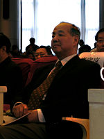 Li Čeng-tao, zdroj wikipédia