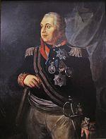 Michail Illarionovič Kutuzov, zdroj wikipédia