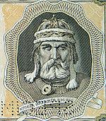 Mojmír I., zdroj wikipédia