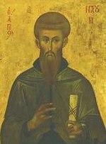 Naum Ochridský, zdroj wikipédia