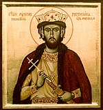 Rastislav, zdroj wikipédia